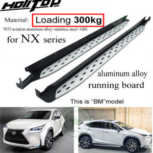 Side step nerf bar for LEXUS NX NX200T NX300h