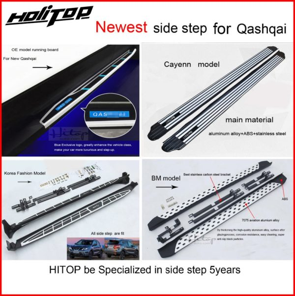 Step side bar for Nissan QASHQAI 2014-2018