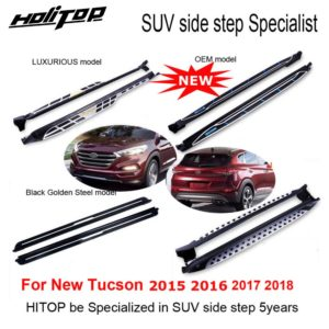 Side step side nerf bar for Hyundai NEW Tucson 2016 2017 2018