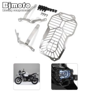 HGC-BM002 Motorcycle Headlight Grill Guard Cover Protector For BMW