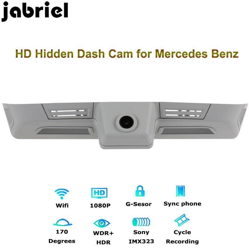 Mercedes Benz Ml400 Ml500 Dash Cam Rear View Best Price