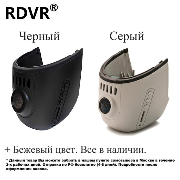 AUDI A1 A6 A8 A3 A4 A5 A7 Q3 Q5 Q7 TT car hidden type registar dash cam DVR Camera Russian local delivery