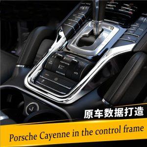 Car Inner Center Console Gear Shift Box Sequins Cover Trim strip 3D sticker for Porsche Cayenne 2011-17 Car-Styling Accessories