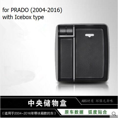 Glove Tray Pallet phone holder Case For Toyota PRADO 2004-2016