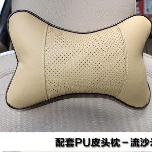 Auto Seat cover Head Neck Rest