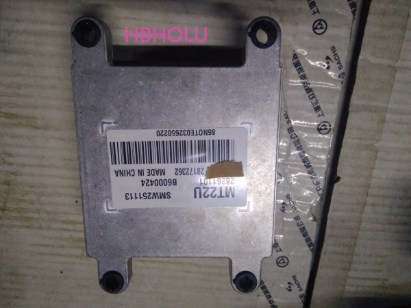 Engine computer board ECU Assembly SMW251113